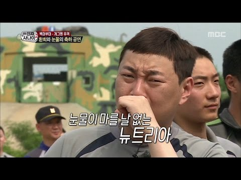 [Real men] 진짜 사나이 - elegant Twice and ready to cry soldiers 20160814