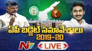 AP Assembly Budget Sessions 2019 LIVE | AP Assembly Live | NTV Live