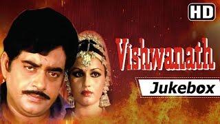Vishwanath Songs (1978) | Shatrughan Sinha - Reena Roy | Bollywood Hits of 70's Hindi Songs [HD]