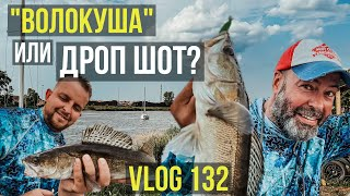 Ночная рыбалка огонь на Ершовом озере Голодные судаки в клочья рвут резину дроп шот рулит