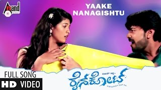 "Raincoat|""Yaake Nanagishtu""