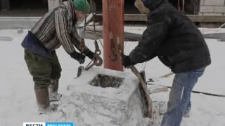 видео Работа : Вакансии - Углич