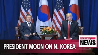 Pres. Moon says latest push for N. Korea's denuclearization is different