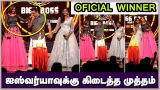 Bigg Boss – 2 Final Atrocities