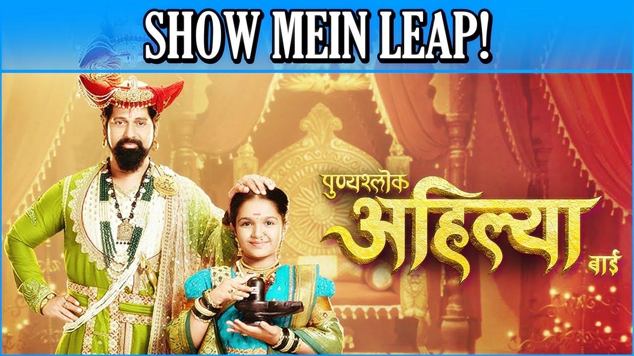 Punyashlok Ahilyabai To See A LEAP; Aditi Jaltare & Krish Chauhan Will EXIT Post Leap!