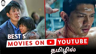 Best 5 Hollywood Tamil Dubbed movies on YouTube | Best Hollywood movies in Tamil | Playtamildub