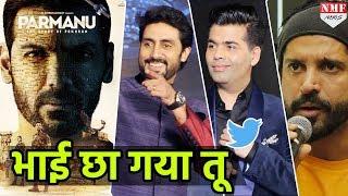 John की Parmanu को देखते ही Bollywood Stars ने दिए Shocking Reaction