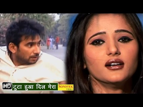 Tuta Hua Dil Mera || Gajender Phogat, Anjali Raghav || Haryana Super Hit New Songs