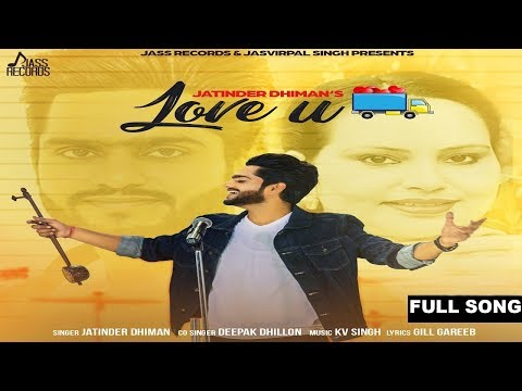 Love U  (Full Song ) |  Jatinder Dhiman & Deepak Dhillon | New Punjabi Songs 2017