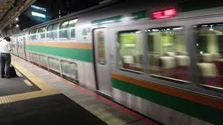 E231系1000番台横コツK-25編成+宮ヤマU6編成戸塚駅発車