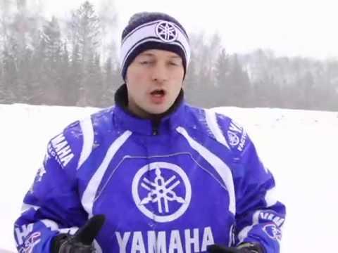 Yamaha Sneak Peek - 09 FX Nytro RTX & Special Edition