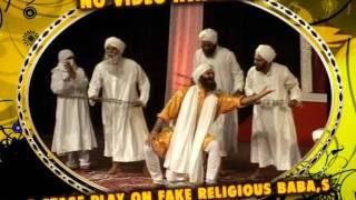Bebe Ji Main Sant Ban Gaya | Comedy Clip | Really Funny