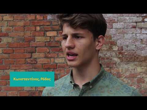 Ίδρυμα Vodafone - STEM Empowering Youth