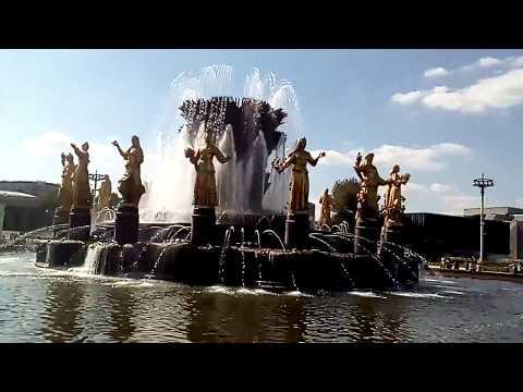 ВДНХ фонтан дружбы народов ) VDNH Fountain of Friendship of Peoples)