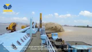 1500cbm per hour of cutter suction dredger for coastal dredging
