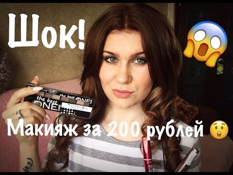 проститутку за 200 рублей