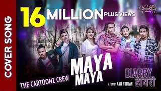 Die Cartoonz Crew | MAYA-MAYA-SONG - DIARRY FILM | Almoda Rana Upreti