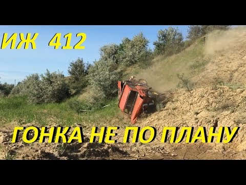 Москвич 412 - БЕЗУМНОЕ дерби против ВОЛЬВО 244