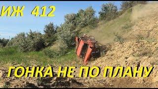 Москвич 412   БЕЗУМНОЕ дерби против ВОЛЬВО 244