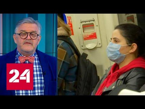 Пандемия коронавируса: прогнозируется распространение инфекции до конца июня - Россия 24