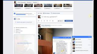 Як в FaceBook зробити посилання на людини