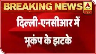 Earthquake Tremors Felt Again In Delhi-NCR | ABP News