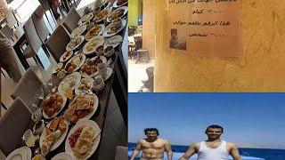 شاهد.. تعليق «دينا يحيى» على سلوكيات استخدام المصريين للشواطئ