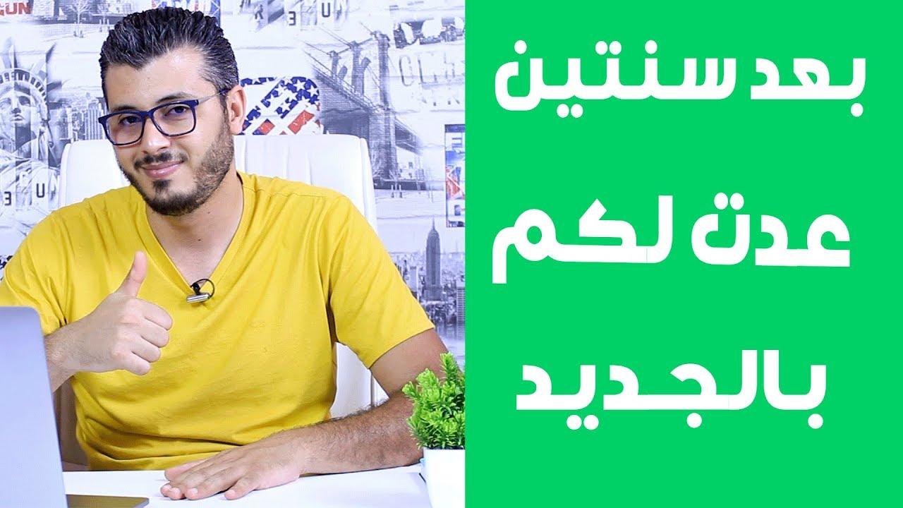 أفضل منصة عربية لتداول أشتغل معها حاليا ! وطريقك لتحقيق أرباح من خلالها !