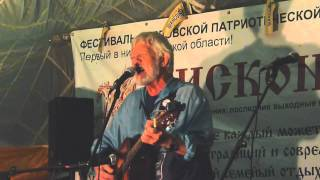 В. Боков