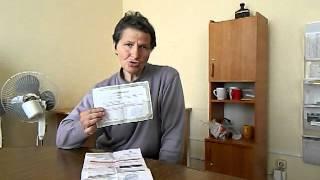 видео Взять кредит в Тернополе на карту
