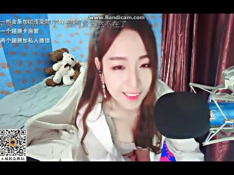 WN - 火貓直播 candy小滴滴 2018 03 07 錄像