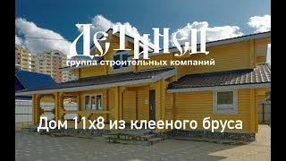 Будинок 11х8м, 130 м2 на ділянці 5.4 сот. від ЦК ''Дитинець''