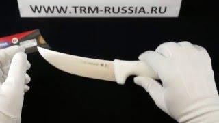 Tramontina Professional Master Нож для мяса 6