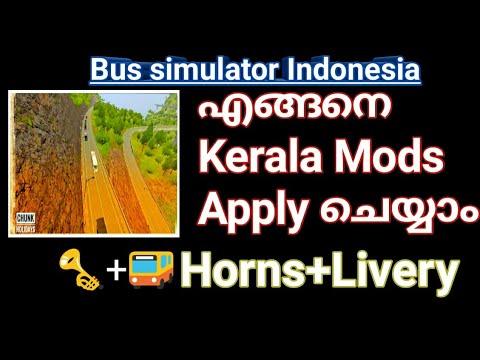 Bussid|How to Apply Kerala Mods on Bus simulator Indonesia| എങ്ങനെ കേരള  മോഡസ് Apply ചെയ്യാം|#bussid