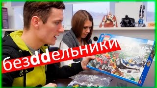 LEGO CITY Погоня - безddельники