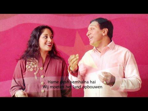 National Anthem of Suriname (in Sarnami) | Surinaams Volkslied in Sarnami (Hindi)