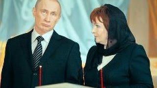 Почему Путин с женой развелся?