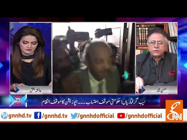 Siraj Durani ki giraftari par Opposition Ka shor Sharamnak hai | Hassan Nisar