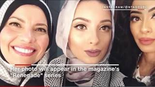 Muslim Woman Poses For Playboy