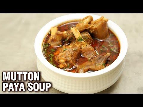 Mutton Paya Soup Recipe - Homemade Easy Paya Soup - Goat Trotters Recipe - Varun