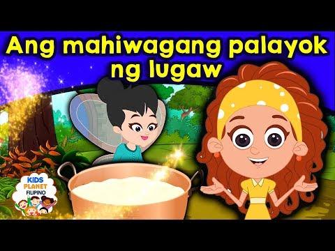 An mahiwagang palayok ng lugaw | Kwentong Pambata | Mga Kwentong Pambata | Tagalog Fairy Tales