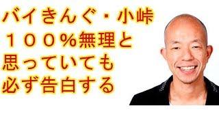 七人のコント侍 第2期 BEST SELECTION [DVD] https://amzn.to/2yrNwbx ...