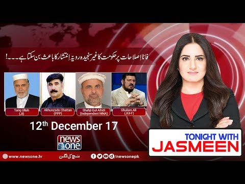 TONIGHT WITH JASMEEN | 12 December-2017 | News One Pk