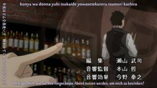 Bartender Opening 1