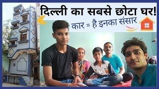 6 Gaj Ka Ghar In Delhi । Dilli Ki 'sabse Choti' Haveli । Smallest House Of Delhi । Wanderer Abhishek