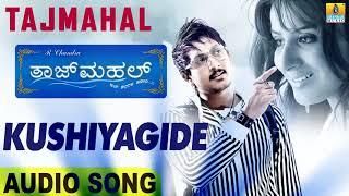 Kushiyagide - Song | Tajmahal - Movie | Kunal Ganjawala | Abhimann Roy | Ajay, Pooja | Jhankar Music
