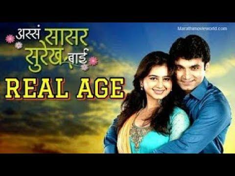 Real Age Of Assa Sasar Surekh Bai Actors