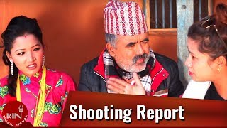"New Nepali Comedy Video Song ""Shooting Report"" by Pramission Music Pvt Ltd"