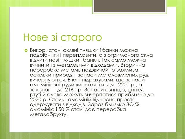 10 06   Хрип`як Соломія Олегівна