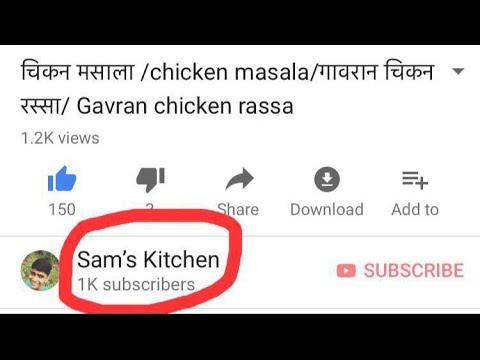 गुढी पाडव्याच्या हार्दिक शुभेच्छा/ Thank you guys for your help to reach 1k subscriber/ kitchen tips